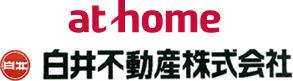 athome 白井不動産株式会社